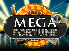 Видеослот онлайн Мега Фортуна
